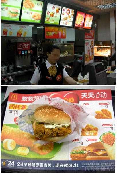 中国マクドナルドにビックマックはメイヨー!
