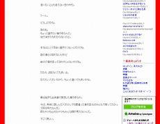 松嶋初音ブログでしょこたん擁護 2 ちゃんねらーに宣戦布告?