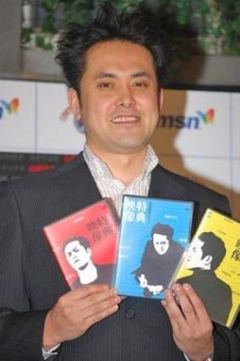 くりぃむ有田、初監督で「アカデミー賞を目指す」