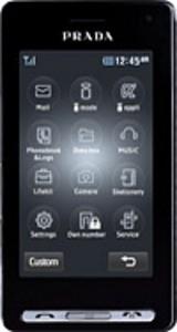 プラダデザインの携帯電話発売