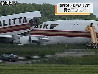 離陸直前に貨物機が真っ二つ