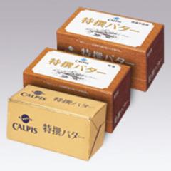 バター950トン増産