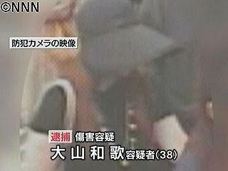 大阪駅通り魔、38歳女を逮捕