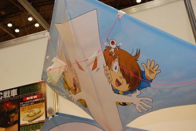 ラジコン操作できる凧