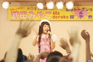 """""""崖っぷちアイドル""""CDデビュー"""