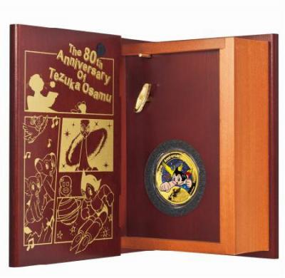 故・手塚治虫さんの生誕80周年記念貨幣が発売