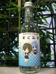 萌えキャララベルのアキバ系飲料発売