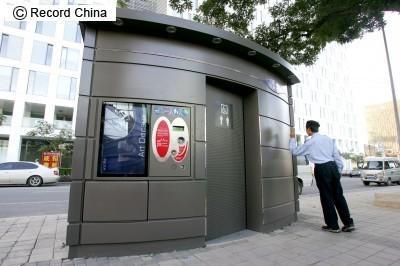 史上最大の「公衆トイレ革命」