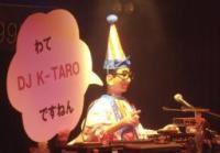 DJ姿のくいだおれ太郎