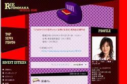 「瑛太に胸がツーン」女優のブログが大顰蹙?
