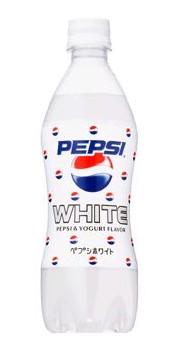 ヨーグルト風味の「白いペプシ」