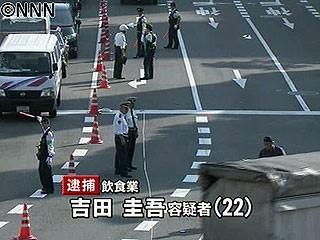 大阪ひき逃げ、22歳男を逮捕
