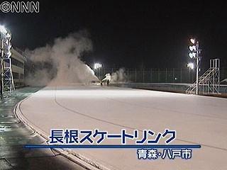 スケートリンクの作り方って?