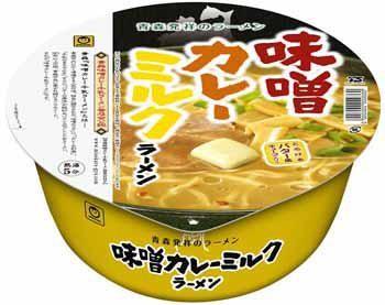 味噌・カレー・ミルクが絶妙