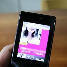 「プロフ」で売春誘う書き込み 少女のケータイ「援交」急増