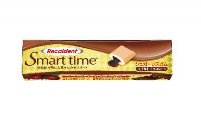 """世界初!? 本格チョコを閉じ込めた、ガムが溶けない""""チョコガム""""発売へ"""