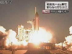 スペースシャトルが打ち上げ