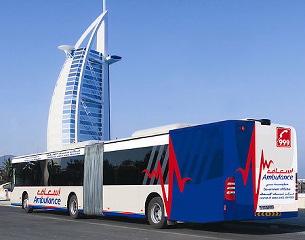 世界一長い救急車