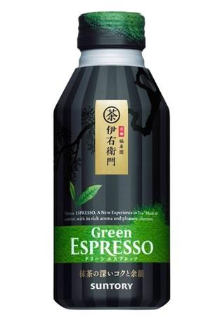 """緑茶の""""エスプレッソ""""缶 サントリーが発売"""